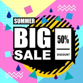 Gran venta memphis estilo web banner. descuento de moda y viajes, venta de verano