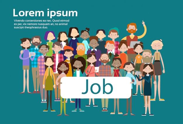 Grupo casual gente multitud mezcla étnica raza empresarios buscar trabajo empleo