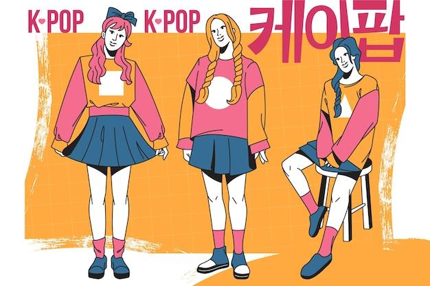 Grupo de chicas k-pop