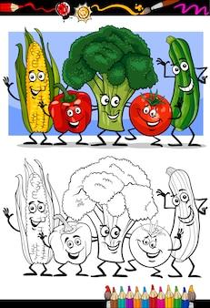 Grupo de cómics de verduras para colorear libro