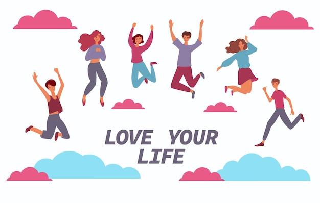 Grupo de gente alegre saltando de alegría ilustración vectorial de dibujos animados plana aislada