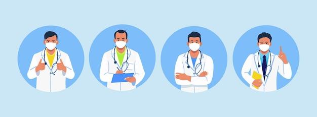 Grupo de médicos, cirujano, farmacéutico o terapeuta con máscara protectora facial y estetoscopios. equipo de trabajadores médicos sonrientes