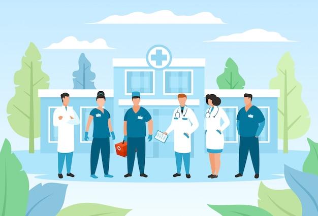 Grupo de médicos en el hospital, ilustración de atención médica, personal médico de dibujos animados en uniforme, equipo de medicina