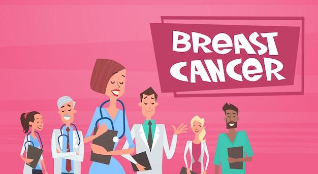 Grupo de médicos sobre cáncer de mama en cartel de prevención y concienciación sobre enfermedades