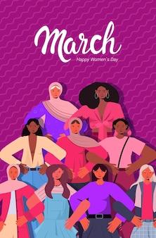 Grupo de mujeres celebrando el estandarte internacional del 8 de marzo del día de la mujer