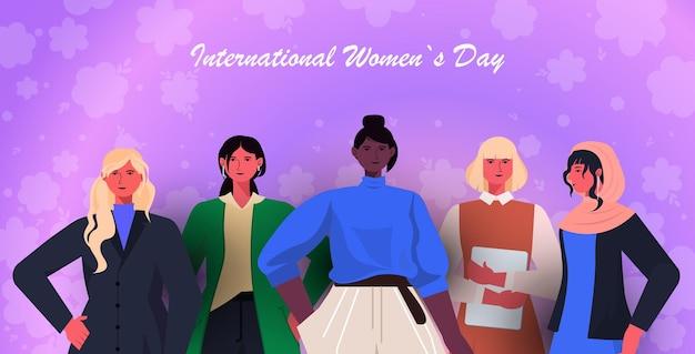 Grupo de mujeres empresarias celebrando el 8 de marzo banner del día de la mujer