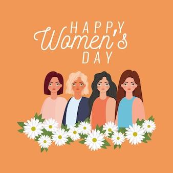 Grupo de mujeres y flores blancas ilustración