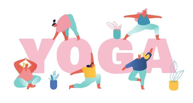 Grupo de mujeres con sobrepeso que practican el concepto de yoga.