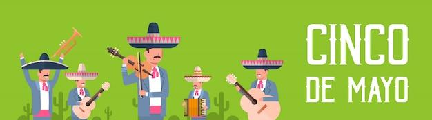 Grupo de músicos mexicanos en ropa tradicional con sombrero y maracas