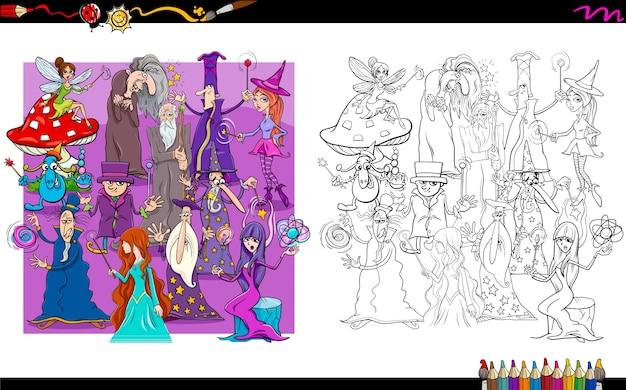 Grupo de personajes de mago para colorear
