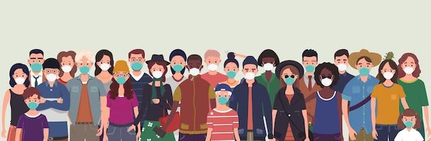 Grupo de personas con máscaras médicas protectoras para protección