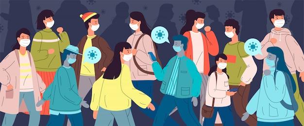 Grupo de personas que usan máscaras médicas para prevenir enfermedades, gripe, contaminación del aire, aire contaminado, contaminación mundial.