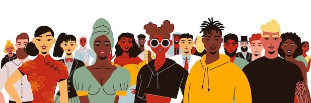 Grupo de varias personas con diferentes etnias.