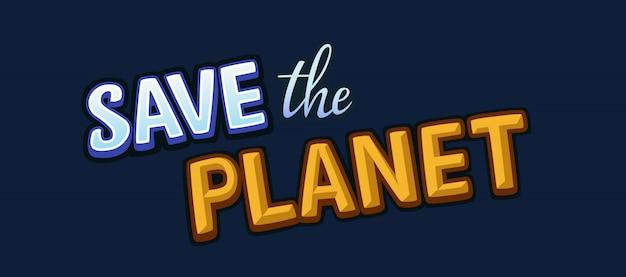 Guarda el texto del planeta. aislado en la oscuridad