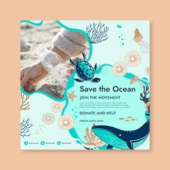 Guardar la plantilla de volante cuadrado del océano