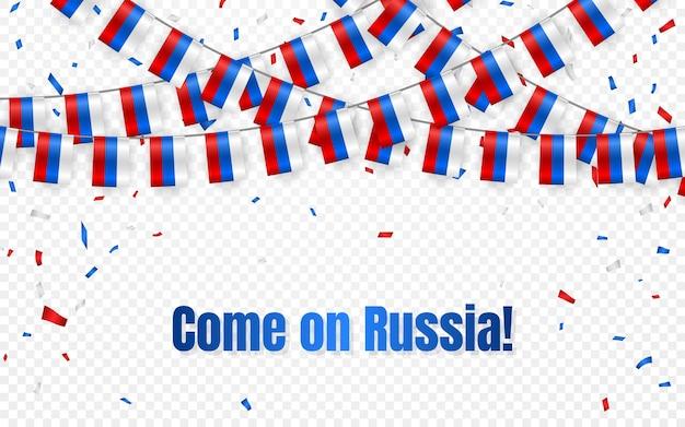 Guirnalda de banderas de rusia sobre fondo transparente con confeti. colgar banderines para el banner de plantilla de celebración del día de la independencia rusa, ilustración