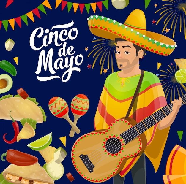 Guitarra festiva mexicana, sombrero, maracas, banderas