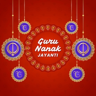 Gurú del diseño plano nanak jayanti