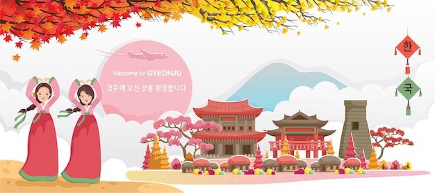 Gyeongju es puntos de referencia de viajes de corea. cartel de viaje coreano y postal. bienvenido a gyeongju.