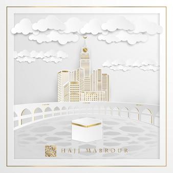 Hajj mabrour caligrafía árabe saludo islámico con kaaba