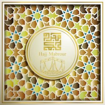 Hajj mabrour caligrafía árabe tarjeta de felicitación islámica con kaaba