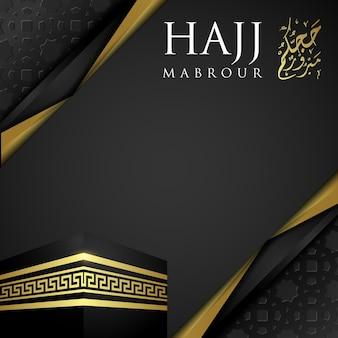 Hajj (peregrinación) publicación en redes sociales con caligrafía árabe dorada brillante y kaaba.