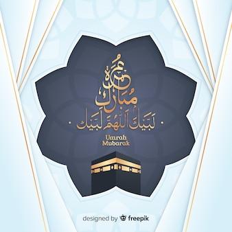 Hajj saludo celebración de fondo kaaba