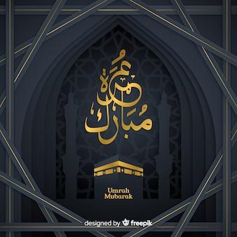 Hajj saludo celebración de fondo negro kaaba