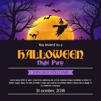 Halloween fiesta invitación cartel plantilla siluetas de miedo y lugar para el texto.