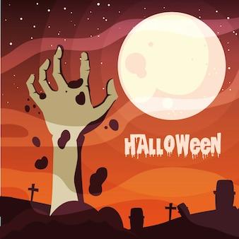 Halloween con zombie de mano