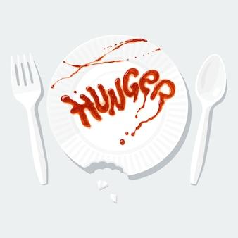 Hambre. letras por salsa de tomate en el plato de papel. tenedor y cuchara de plástico. el borde de la placa está mordido y tiene rastros de dientes. divertida metáfora sobre un pobre servicio de restaurante o un visitante malhumorado.