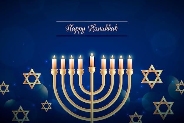 Hanukkah azul y dorado