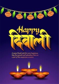 Happy diwali tarjetas de felicitación de lujo con lámparas diya doradas banner de venta de grand diwali dhamaka abstracto