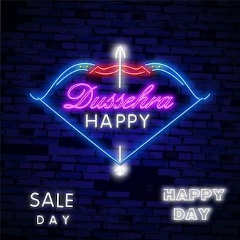 Happy dussehra banner de plantilla de publicidad de promoción de venta
