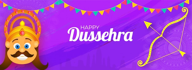 Happy dussehra web banner design.