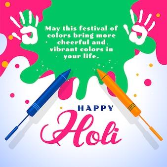 Happy holi desea tarjeta con tarjeta de salpicaduras de color