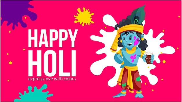 Happy holi express love con diseño de banner de colores con el señor krishna sosteniendo un vaso en la mano