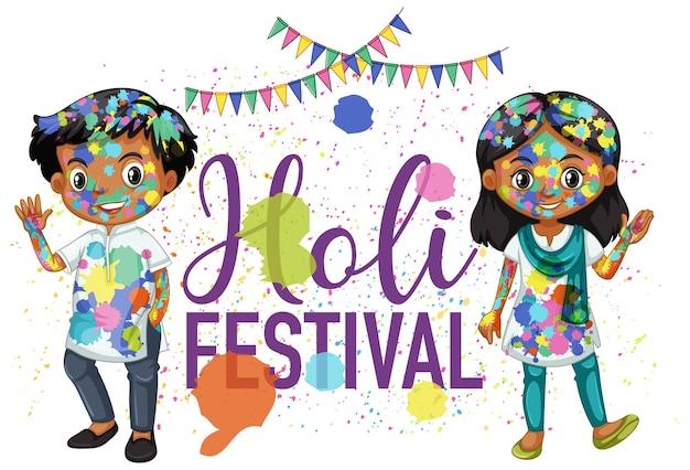 Happy holi fastival con personaje de dibujos animados de niños