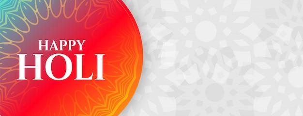 Happy holi festival banner con espacio de texto