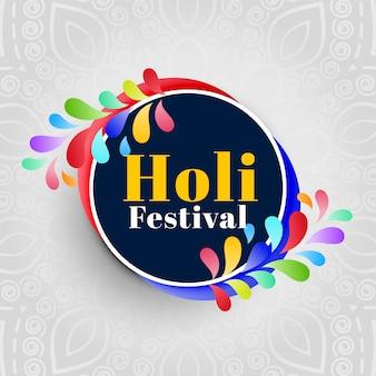 Happy holi festival salpica el fondo del marco
