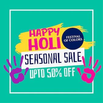 Happy holi festival venta plantilla diseño