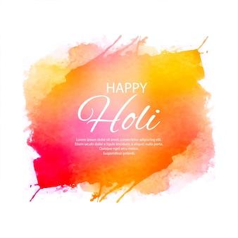 Happy holi indian festival de primavera de colores de fondo