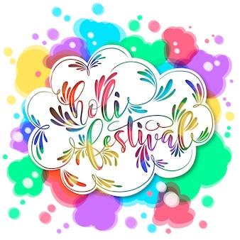Happy holi rotulación diseño colorido