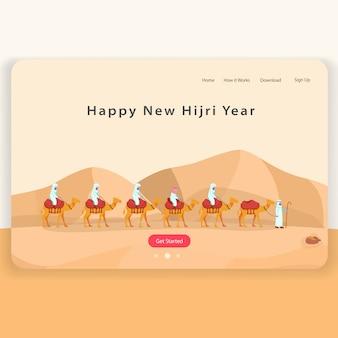 Happy islámica hijri año landing page ilustración diseño web