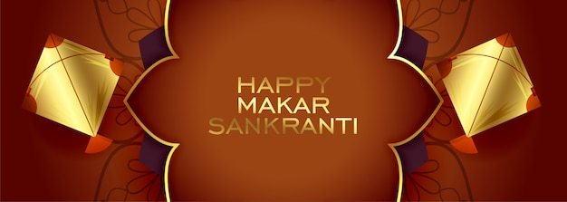 Happy makar sankranti premium golden festival banner