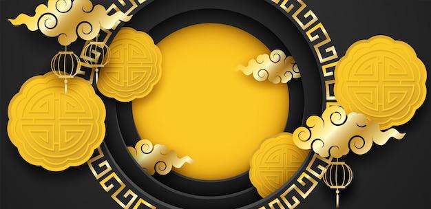 Happy moon cake festival, festival del medio otoño chino. diseño con pastel de luna y nube dorada sobre fondo negro.