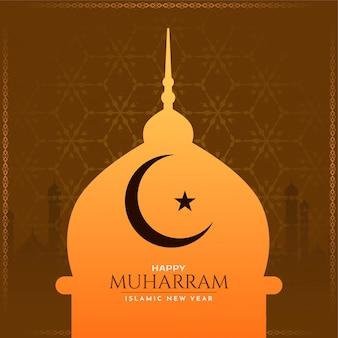 Happy muharram color marrón