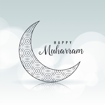 Happy muharram creative moon design
