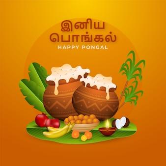 Happy pongal texto escrito en idioma tamil con ollas de barro de arroz