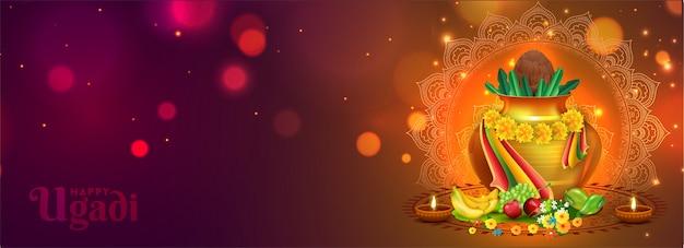 Happy ugadi banner design con golden worship pot (kalash), frutas, flores y lámparas de aceite iluminadas